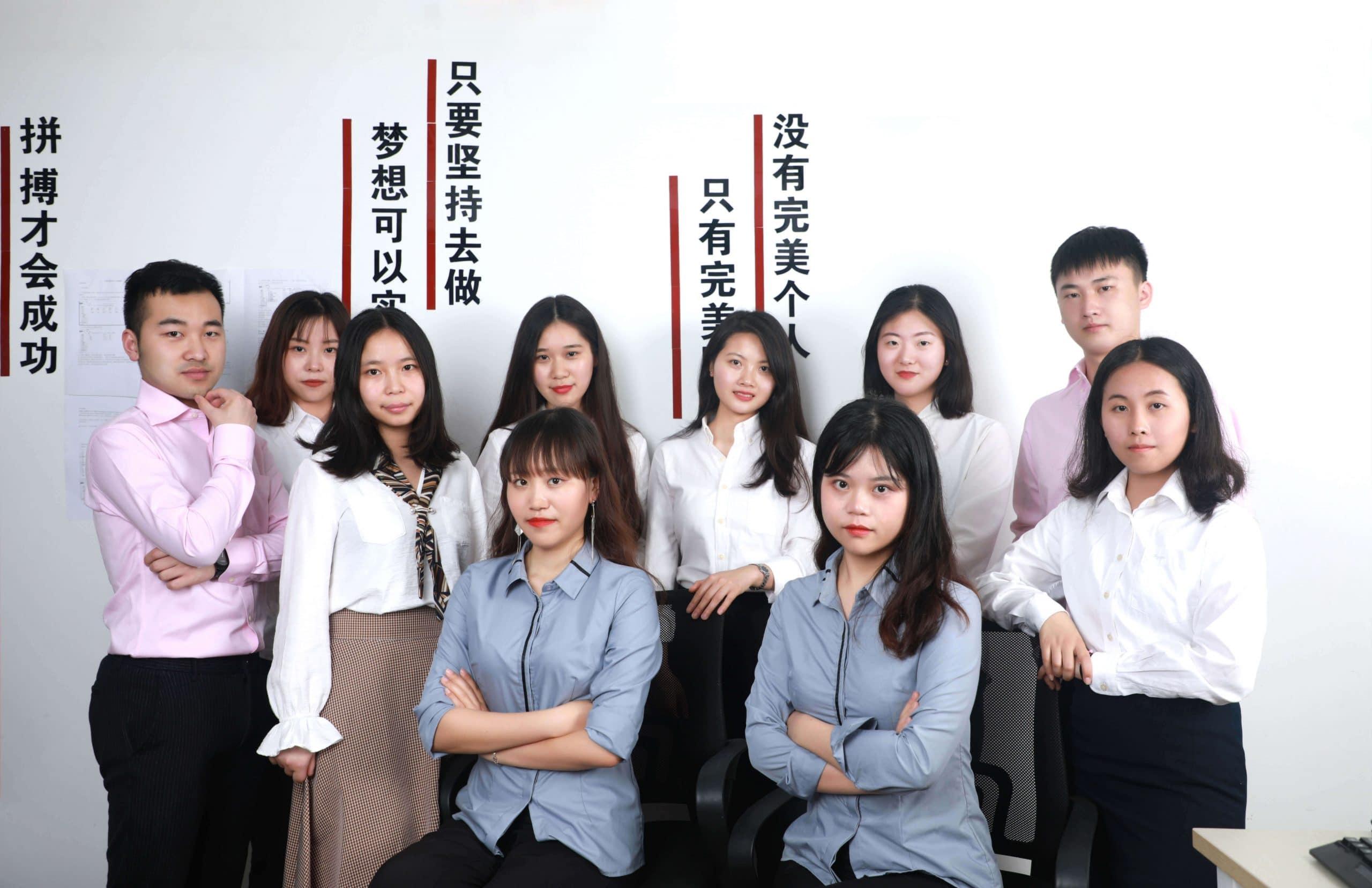 GFLAI Team